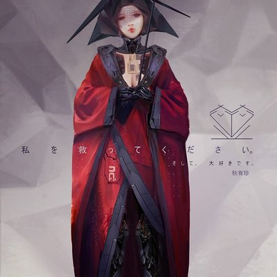 Yujin choo 1