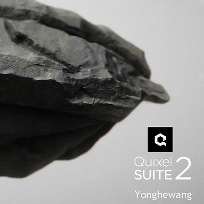 Rock Quixel Sulte 2 test