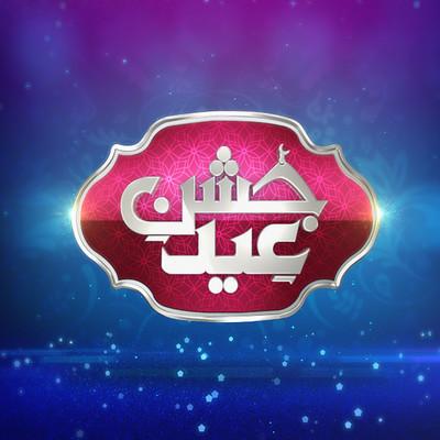 Muhammad kashan kamil 05