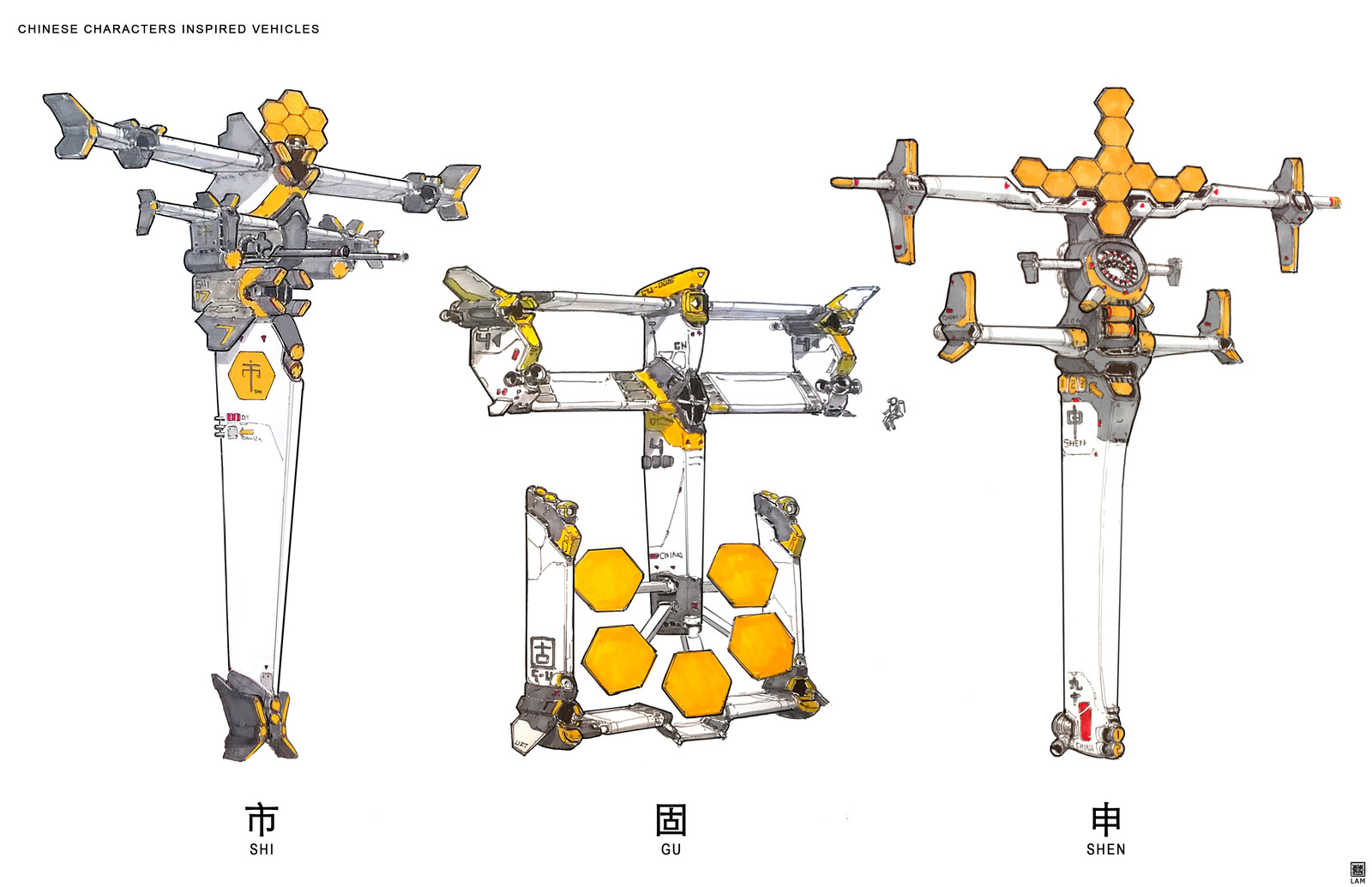Hanzi Inspired Vehicles