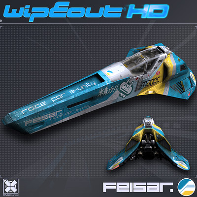 Dean ashley hr wipeout hd feisar square