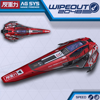 Dean ashley hr wipeout2048 agsystems speed square