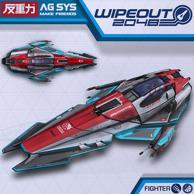 Dean ashley hr wipeout2048 agsystems fighter square