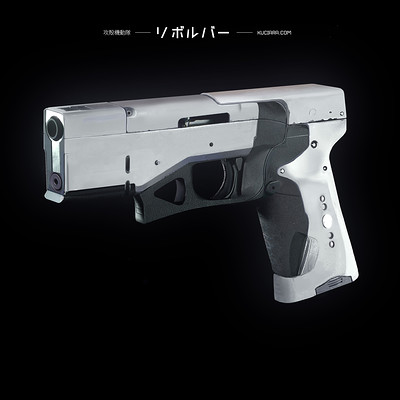 Maciej kuciara 092915 wpn major pistol white mk v002