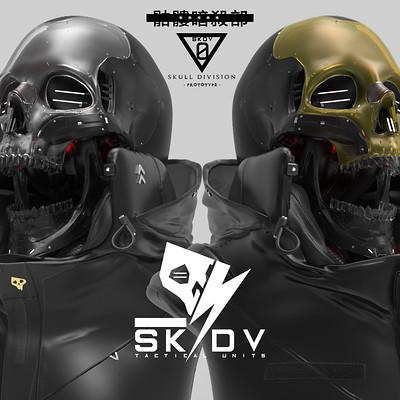 """SKDV """"M.1 heads"""""""