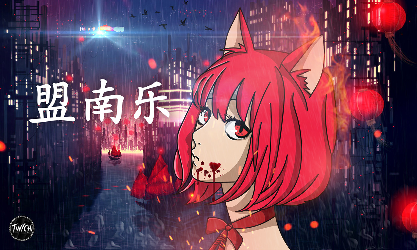 Yamamori Mika Concept