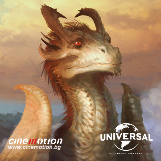 Dragonheart: Dragon Paintings - Cinemotion - Universal