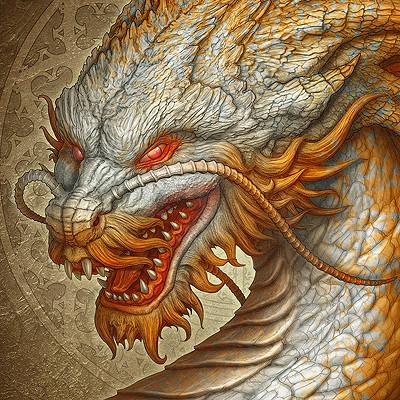 Kerem beyit kerem beyit kerem beyit dm citrine dragon rev