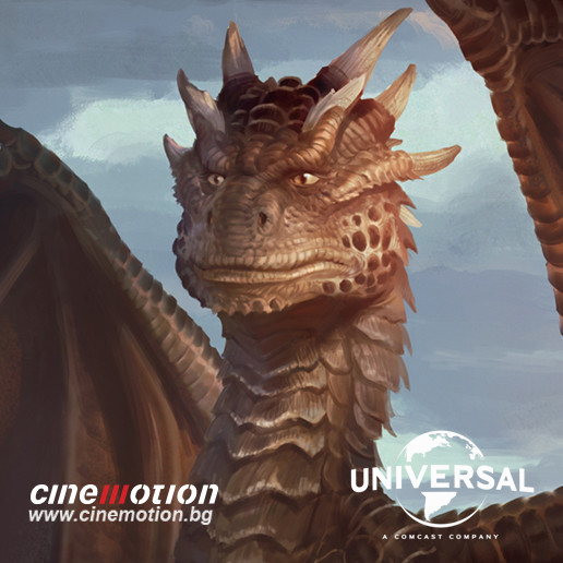 Dragonheart: Draco and Desert Dragon - Cinemotion - Universal