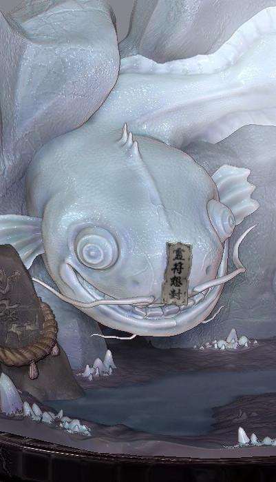 Sealed Catfish