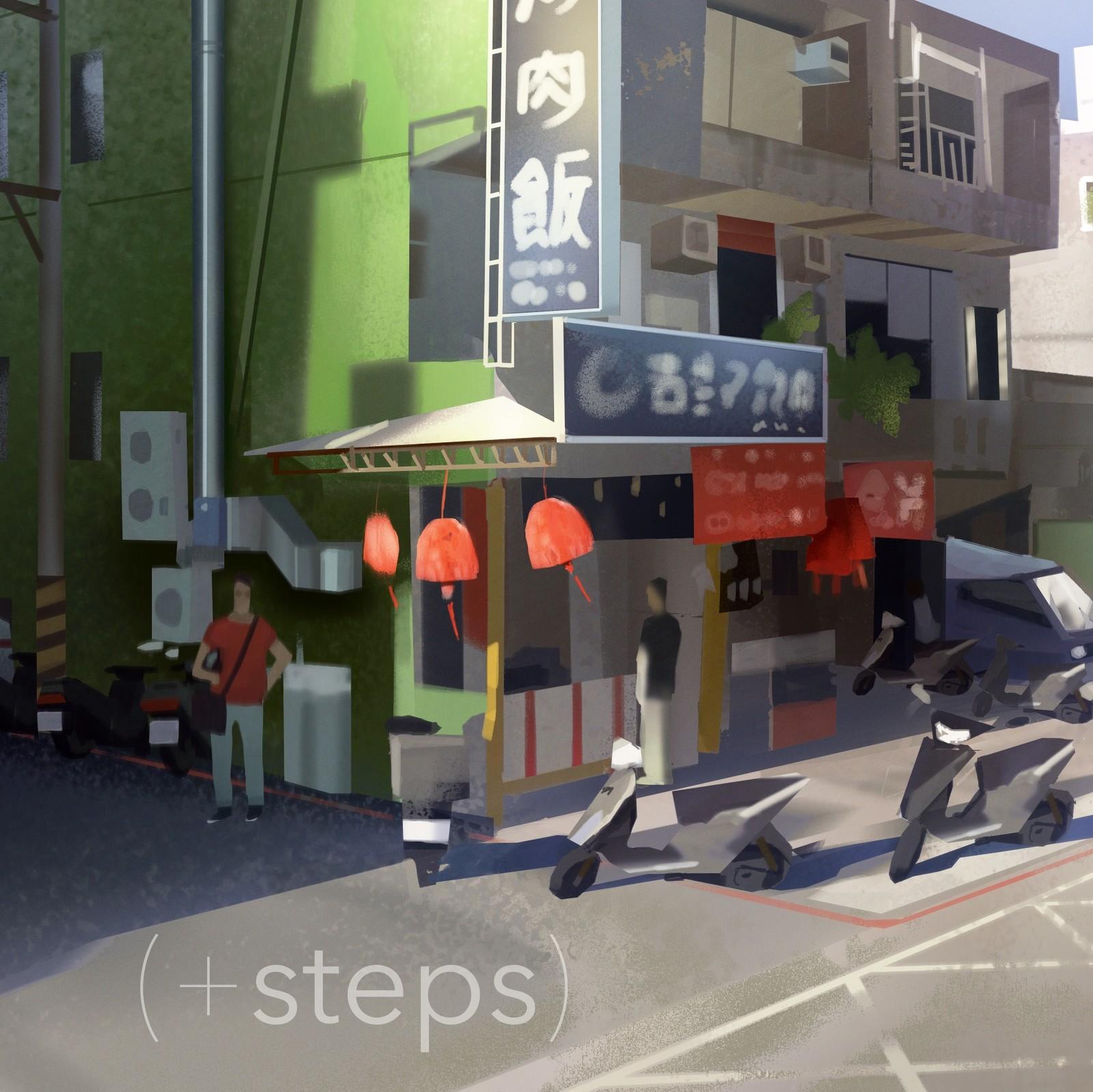 Taipei Street - 01 (+steps)