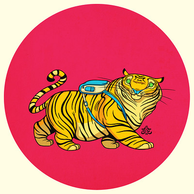 Jonatan iversen ejve tiger big
