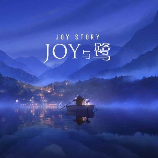 Joy and Heron Backgrounds