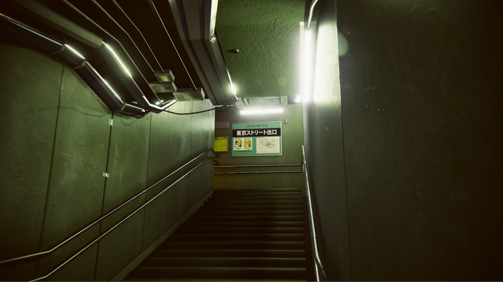 Subway Exit: Light & Color Study