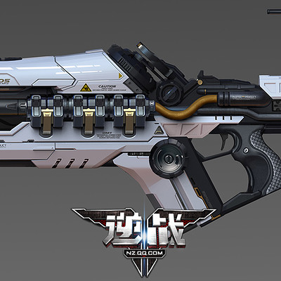 Puz lee dark matter rifle thumb