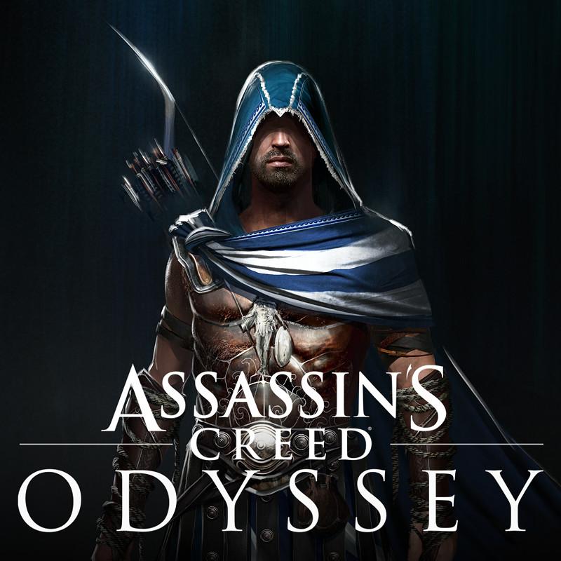 Assassin's Creed Odyssey: Odysseus Armour