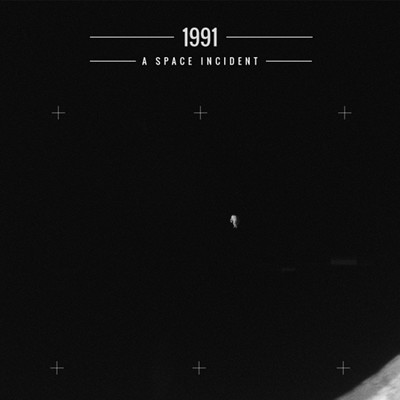 Kemal gunel 1991 a space incident cover