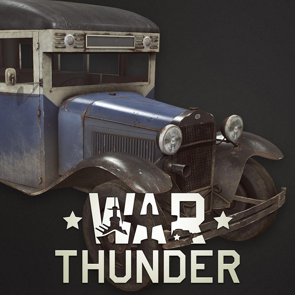 Wargame cars