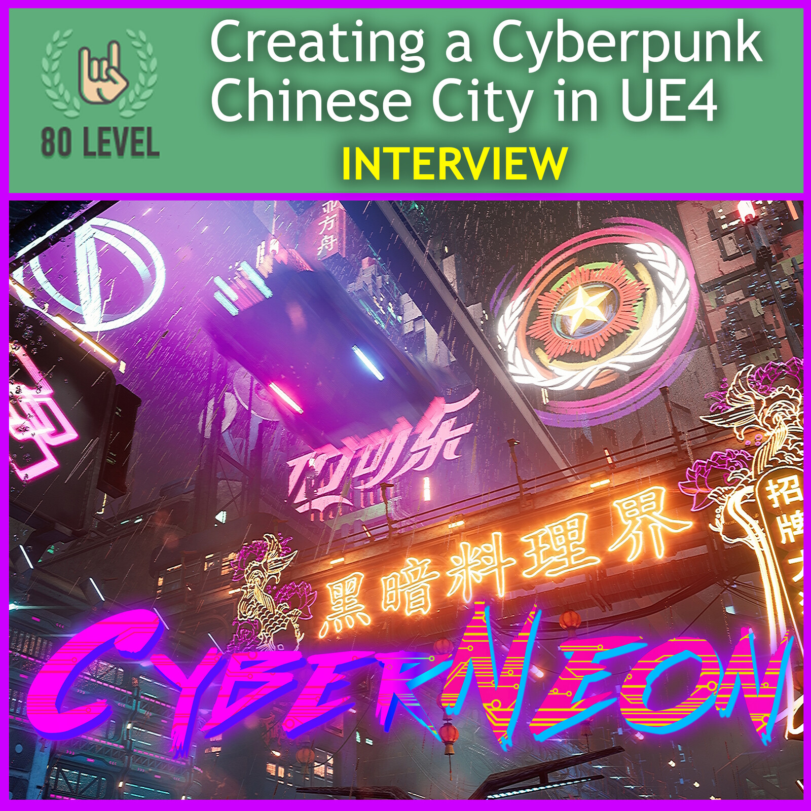 80.lv Article - Creating a Cyberpunk Chinese City in UE4