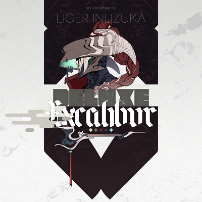 Liger inuzuka excalibur logo design 50percent