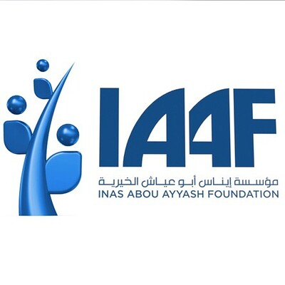 IAAF LOGO Animation