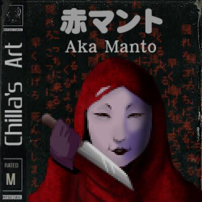 Yasuka taira psx cover