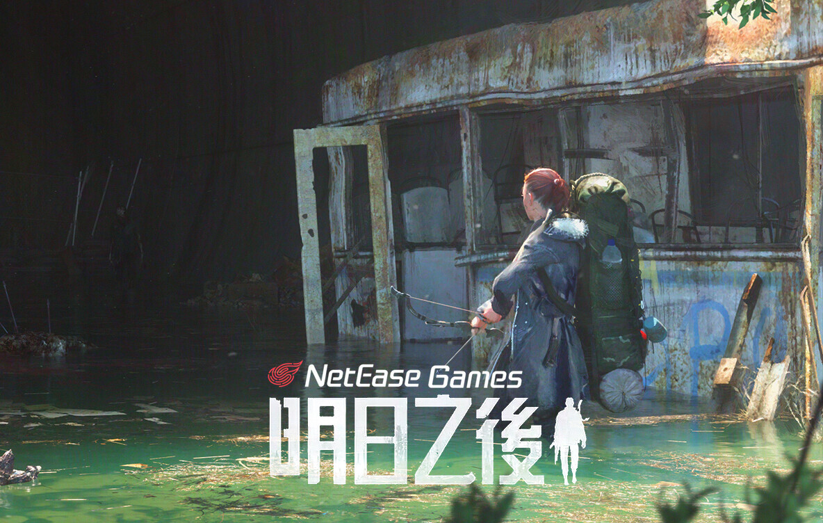 """Discovery"" - NetEase"