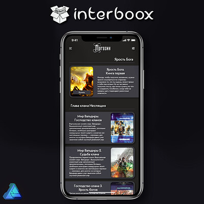 Mobile Books App concept
