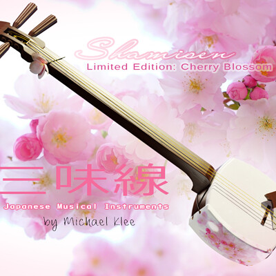 Michael klee shamisen by michael klee cherry blossom edition