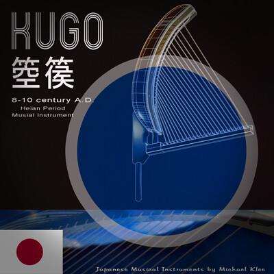Michael klee kugo ancient japanese harp by micheal klee artstationthumbnail2