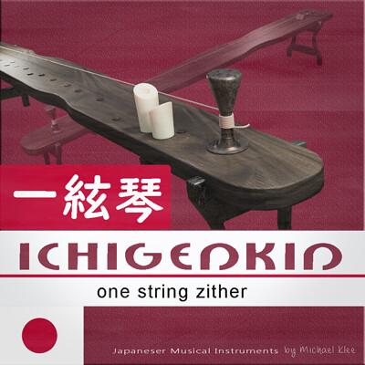Michael klee ichigenkin japanese musical instruments by michael klee2