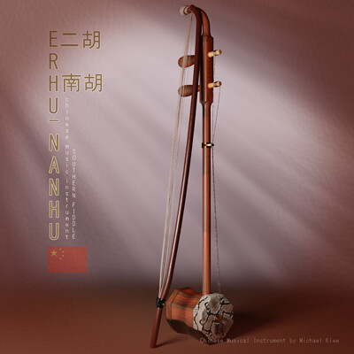 Michael klee erhu chinese music instrument by michael klee