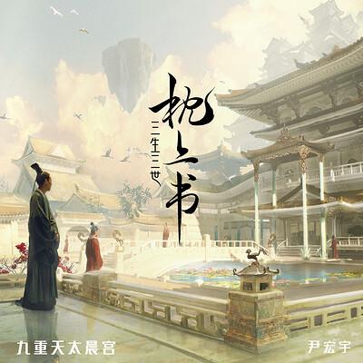 Hongyu yin fm1