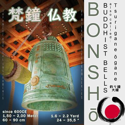 Michael klee bonsho japanese musical instruments drum bell6