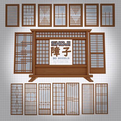 Michael klee michael klee shoji japanese paper doors artstation by michael klee