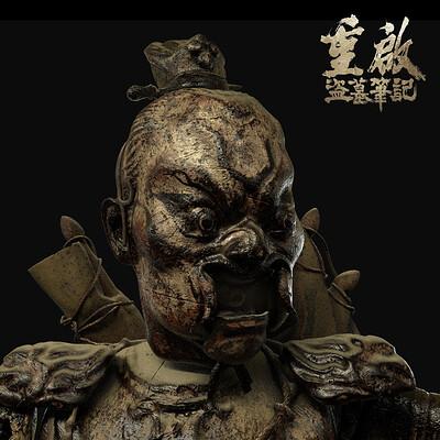 Hongyu yin 0013