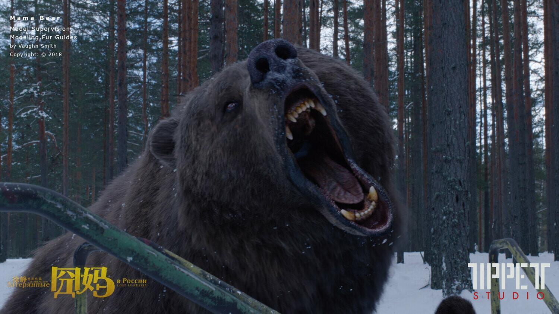Bear - Lost in Russia