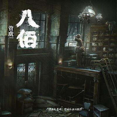Hongyu yin hongyu yin 7
