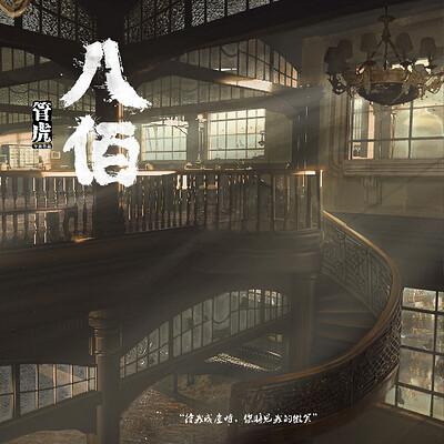 Hongyu yin hongyu yin 8