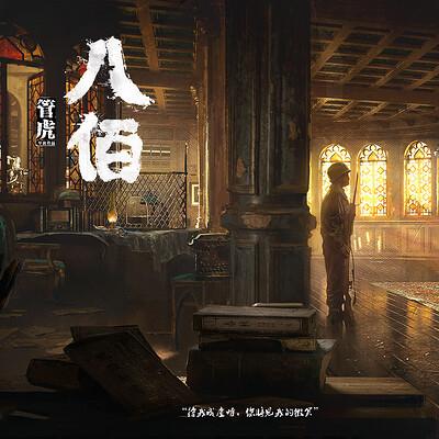 Hongyu yin hongyu yin 2