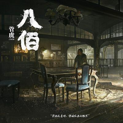 Hongyu yin hongyu yin 1
