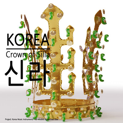 Michael klee michael klee crown of silla 3d modell by michael klee thumbnail