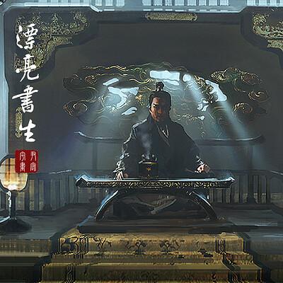 Hongyu yin hongyu yin 2 3