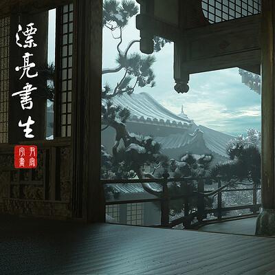 Hongyu yin hongyu yin 6