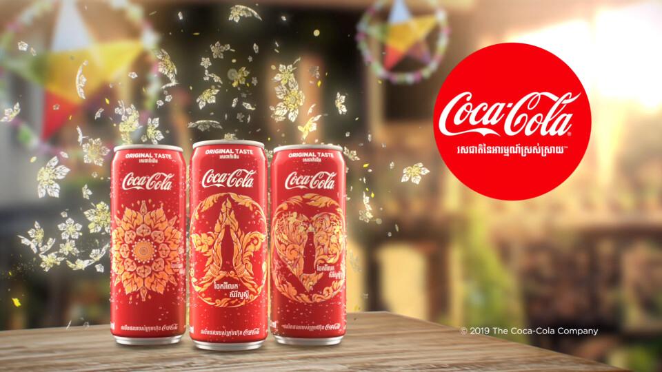 TVC Coke | 2019