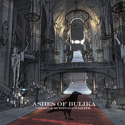 Ashes of Bulika - Library