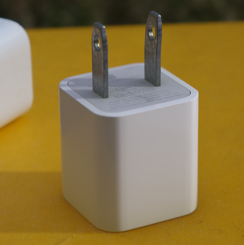 Iphone Charger - CG Integration