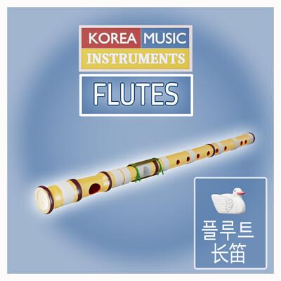 Michael klee michael klee flutes cover2