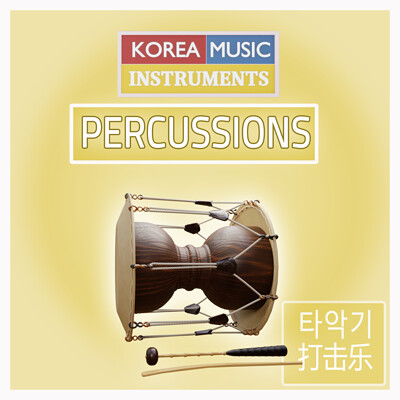 Michael klee michael klee percussions cover2