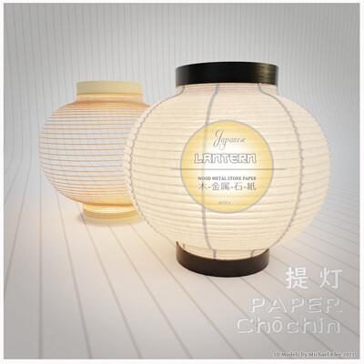 Michael klee michael klee japanese lantern series paper chochin 3d models by micheal klee 2021 4